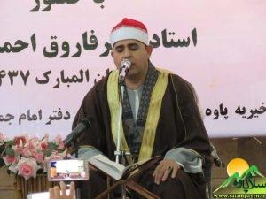 محفل انس با قران رمضان 95 (147)