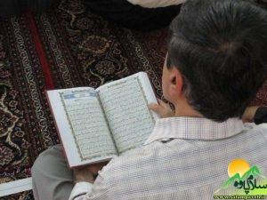 محفل انس با قران رمضان 95 (26)
