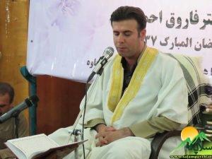 محفل انس با قران رمضان 95 (40)