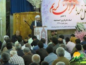 محفل انس با قران رمضان 95 (91)