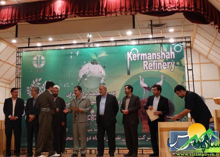 پاوه-پرس-رسانه-برتر-حامی-محیط-زیست-در-استان-کرمانشاه-شد