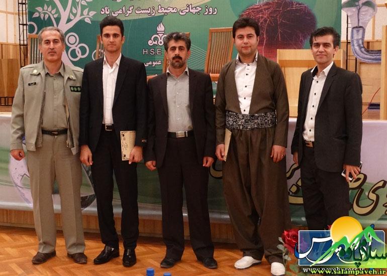 پاوه-پرس-رسانه-برتر-حامی-محیط-زیست-در-استان-کرمانشاه-شد13