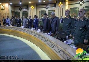مجمع نمایندگان استان