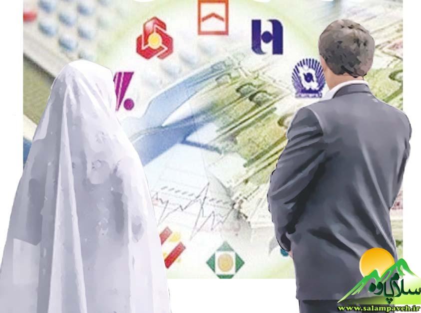 عدم پرداخت وام ازدواج از طرف بانکها قابل توجیه نیست