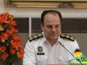 فرمانده پلیس راه استان