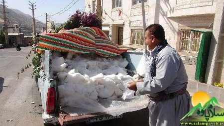 فروش برف در پاوه