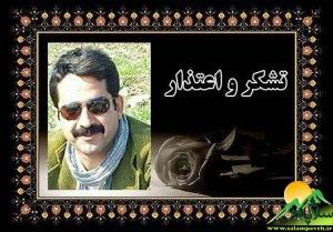 مرحوم یوسف فتحی
