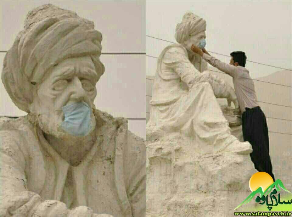 مجسمه میرزا عبدالقادر پاوه ای