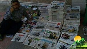 سعدی بدری - روزنامه