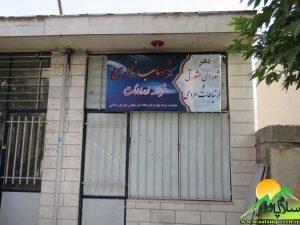 افتتاح دفتر نمایندگی شهاب نادری (19)