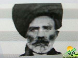بهاء اادین شمس