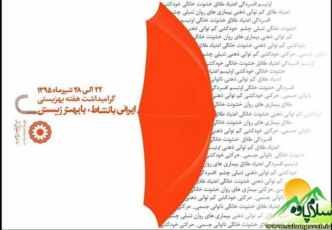علاء الدین 3)