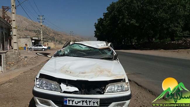 تصادف در مسیر دره بیان