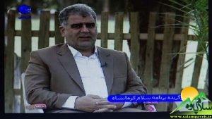 ایده پور برنامه سلام کرمانشاه 3