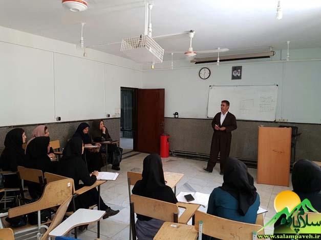 دانشگاه پیام نور (1)