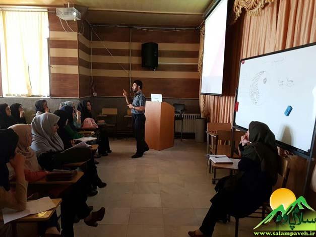 دانشگاه پیام نور (7)