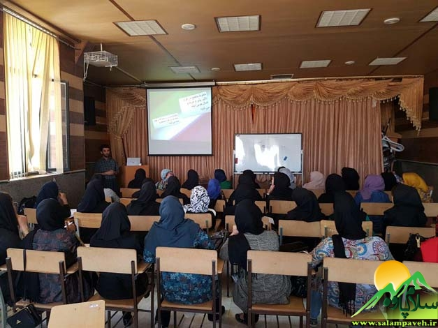 دانشگاه پیام نور (9)