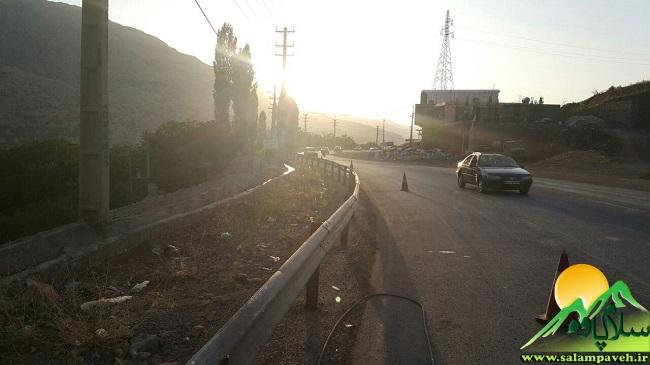 راه و شهر سازی (1)