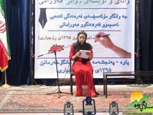 زوانی هورامی (51)