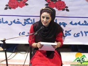 زوانی هورامی (52)