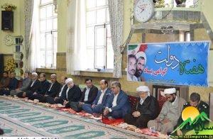 ماموستا قادری هفته دولت