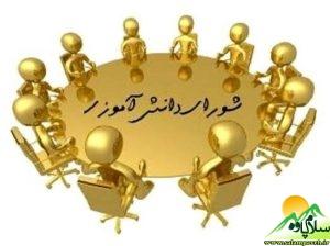 iranmojrishoura14