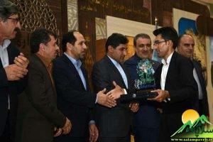 جشنواره غذاهای ایرانی