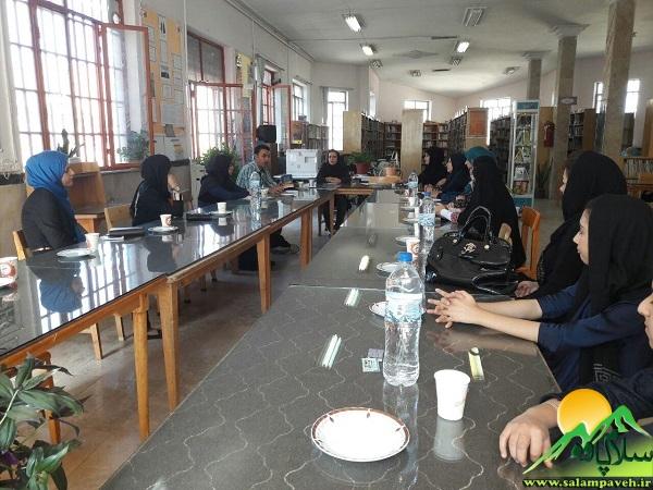 کتابخانه عمومی (1)