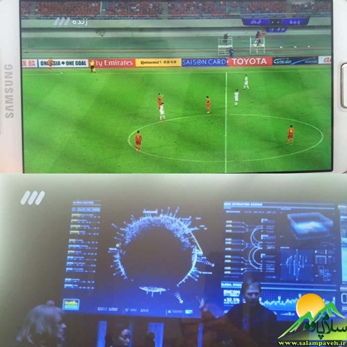 پخش مسابقات فوتبال