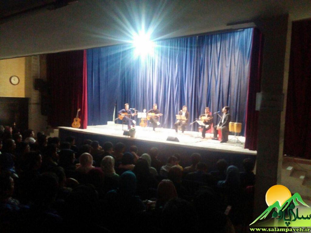 کنسرت گروه روژیا