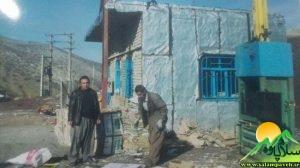 گزارش عملکر صندوق کار آفرینی امید
