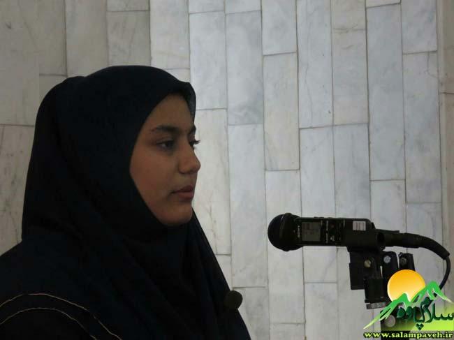 منا محمدی