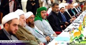 ماموستا قادری ، بغداد