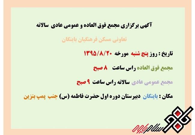 img_20161107_215100