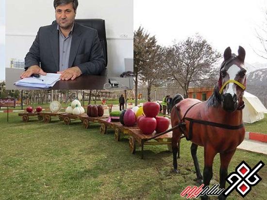 برپایی سفره هفت سین و پیام تبریک شهردار پاوه به مناسبت عید نوروز۹۶