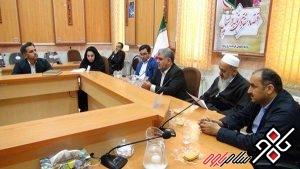 جلسه انتخاب هیئت های اجرایی