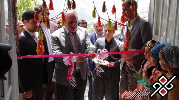 پایگاه منظر طبیعی شهرستان پاوه افتتاح شد / عکس