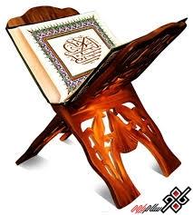 مسابقه بزرگ تفسیر قرآن کریم(سورهای یوسف و رعد)را برگزار می کند