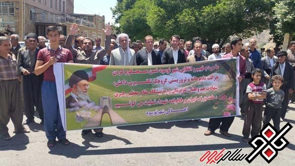 ابراز تنفر و انزجار مردم نوسود از جنایت تروریستی در تهران/ عکس