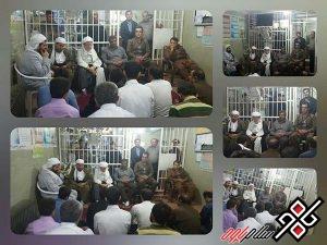 افطاری زندانیان پاوه