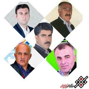 اعضای شورای شهر پاوه
