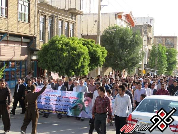 گفتگوی ویژه سلام پاوه با جمعی از معترضین به واگذاری تپه الله اکبر جوانرود