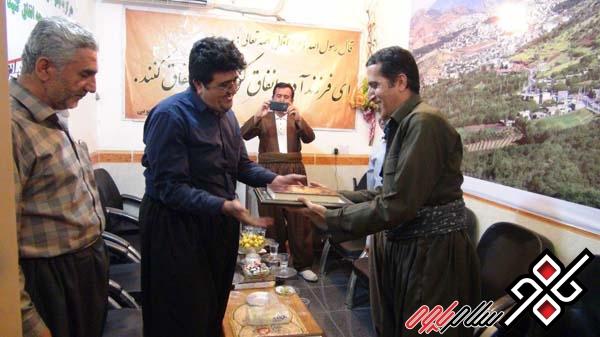 موسسه صلاح الدین ایوبی