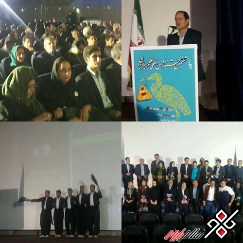 ششمین جشنواره «فیلم سبز» در کرمانشاه افتتاح شد/ برپایی نمایشگاه عکس اورامانات در حاشیه آن