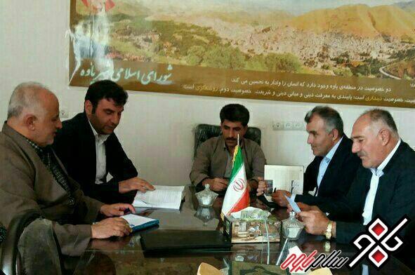 ترکیب هئیت رئیسه شورای اسلامی شهر پاوه مشخص شد/لطف الهی رئیس شد
