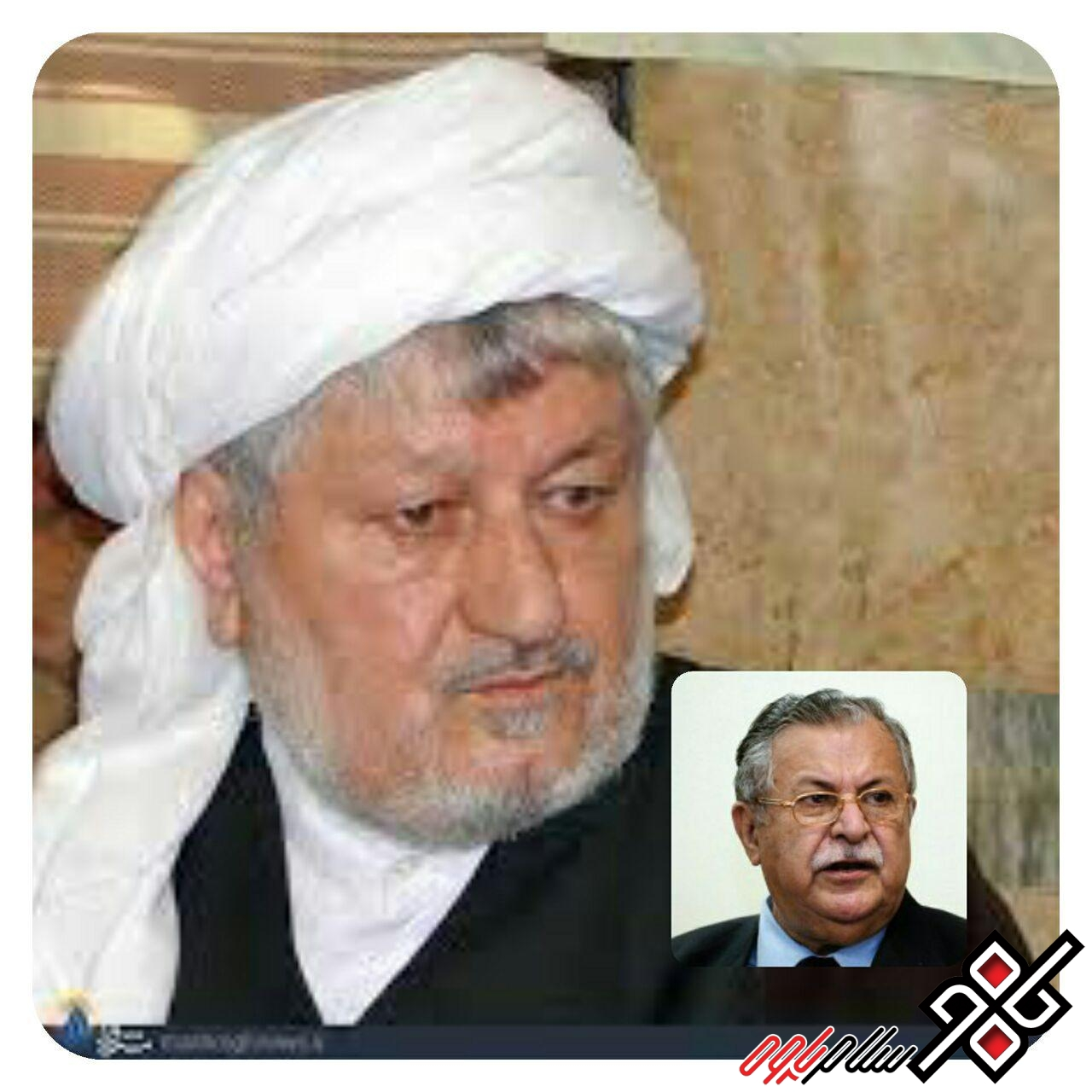 ماموستا قادری:مام جلال در تاریخ کردستان فراموش نشدنی است