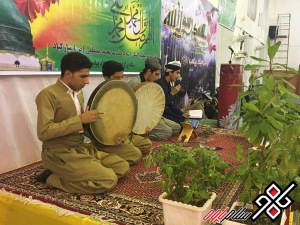 جشن میلاد پیامبر اکرم در شهر نودشه برگزار شد/ عکس