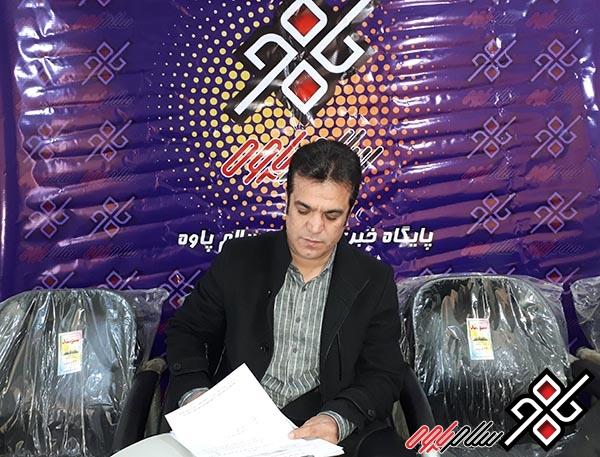 مدیرعامل انجمن حمایت از زندانیان پاوه و اورامانات در سمت خود ابقا شد