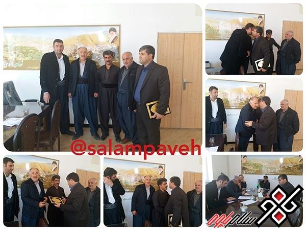 آئین معارفه شهردار پاوه برگزار شد/ عکس