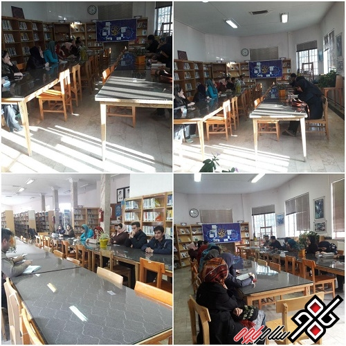 سیزدهمین نشست کتابخوان کتابخانه ای عمومی بعثت پاوه برگزار شد